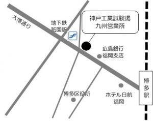 九州営業所地図
