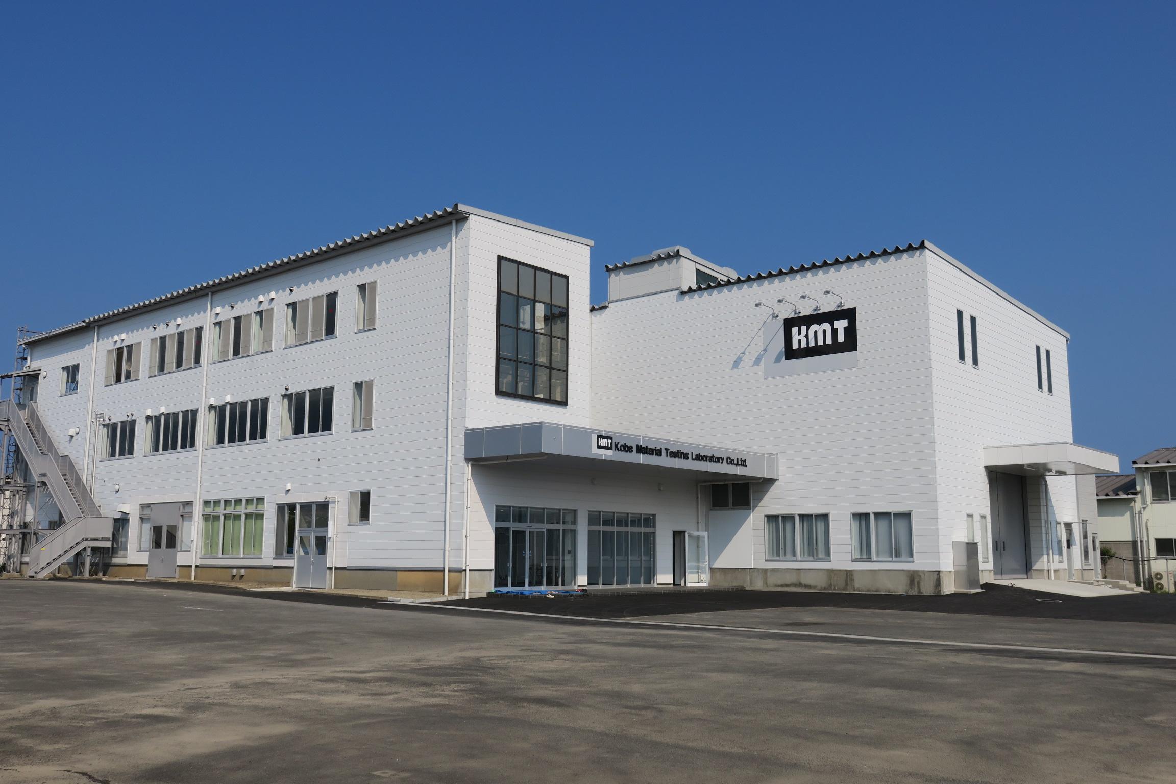 神戸 工業 試験場